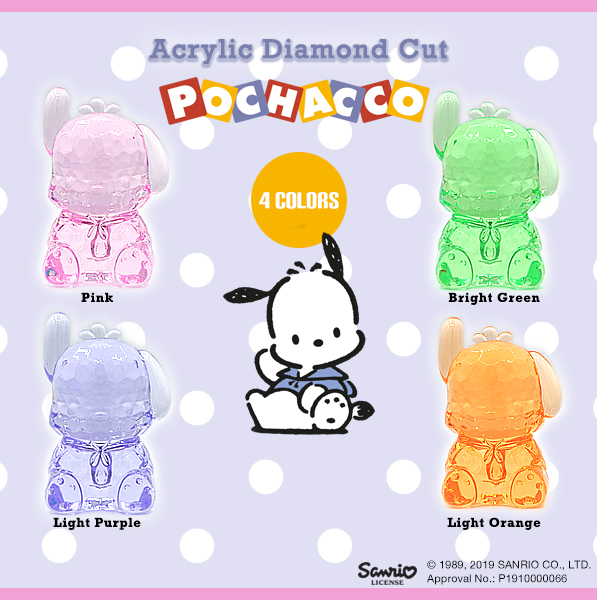 ACRYLIC DIAMOND CUT POCHACCO BIG ~ver.2~