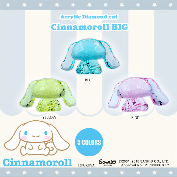ACRYLIC DIAMOND CUT CINNAMOROLL BIG