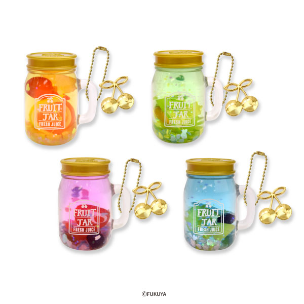 Fruit Jar Oil Charm