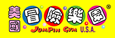 Jumpin Gym